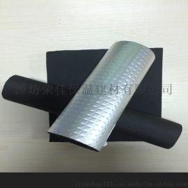 【橡塑管】3mm橡塑保温板生产厂家