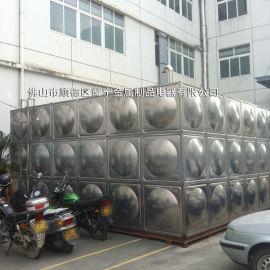 北京家用式水箱厂家 方形不锈钢生活水箱 保温水箱