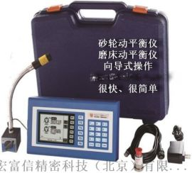 平衡调试仪器 台湾高精密动平衡仪北京总代理
