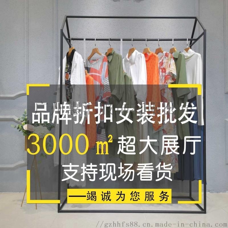 女装衬衫麻棉女装  衣时代网针织衫库存尾货服装上海批发女装批发市场