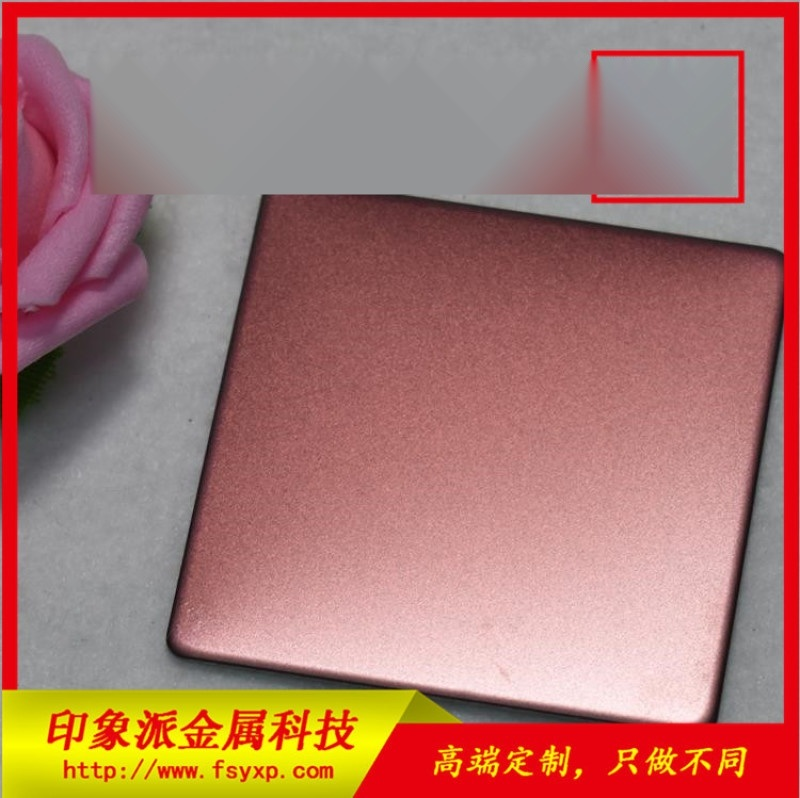 佛山不锈钢厂家 304喷砂紫铜金无指纹不锈钢彩色板