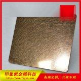 亂紋古銅 廠家供應不鏽鋼彩色裝飾 不鏽鋼圖片