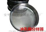 沃德不锈钢分样筛的使用及用途