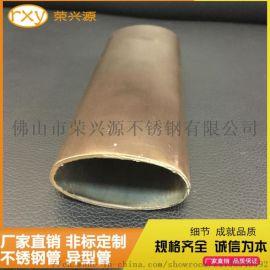 沿海楼梯扶手椭圆管 可镀色 316L不锈钢管