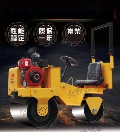 管道沟槽压实机 双钢轮小座驾压路机 双驱双震压路机