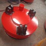 销售废钢铁电磁吸盘 / 高品质 吸力大起重电磁铁