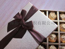 手工蝴蝶结礼品鲜花烘焙婚庆喜糖包装缎带丝带服装辅料