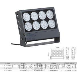 拓龙照明96瓦led户外聚光投光灯
