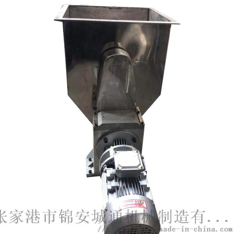 螺旋上料机螺杆喂料机真空全自动上料机