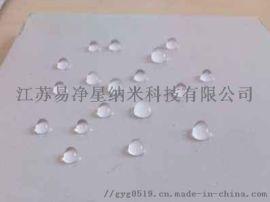 纳米塑木复合材料 纳米防水材料
