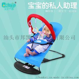 寶貝一品嬰兒逍遙椅