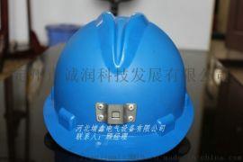 安全帽金牌廠家 V型夏季遮陽防曬透氣防砸施工安全帽