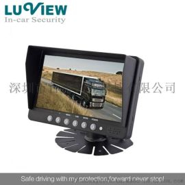 AHD百万高清监控显示器批发,倒车优先监控显示器