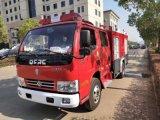 二手消防车-小型消防车-二手水罐消防车水罐消防
