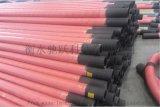 橡膠規格齊全大口徑膠管 景縣馳躍大口徑膠管