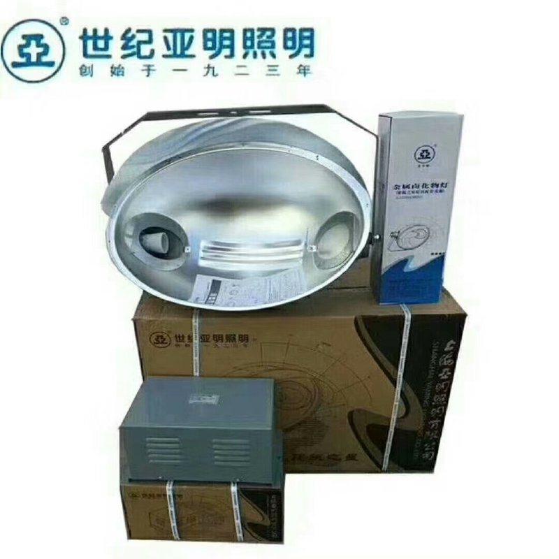 上海亞明原裝ZY9 2000W建築之星塔吊燈