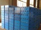 全网源头特供铸铁T型槽平板平台2000X3000