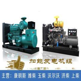 东莞500kw发电机转换柜 发电机配电系统