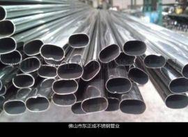 北海不锈钢异型管厂家,椭圆管规格齐全13*24