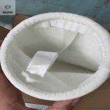 尼龙食品级材质 定制滤袋
