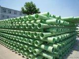 南寧玻璃鋼排水管道  廣西廠家