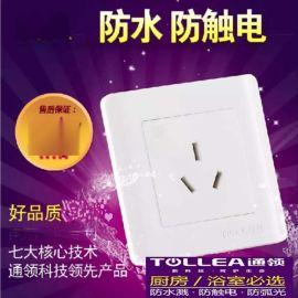 防水安全3孔插座16A出口品質86型牆面牆壁電源插座