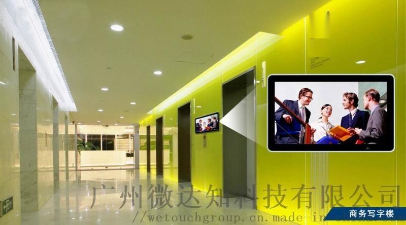 19英寸液晶广告机 室内安卓系统壁挂广告机