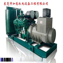东莞1400kw发电机转换柜 发电机配电系统