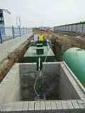 養殖場污水一體化處理設備定製