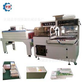 自动套袋热收缩包装机 多功能收缩膜包装机 热收缩薄膜包装机