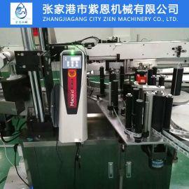 【紫恩机械】 厂家直销 全自动旋盖食品饮料贴标机