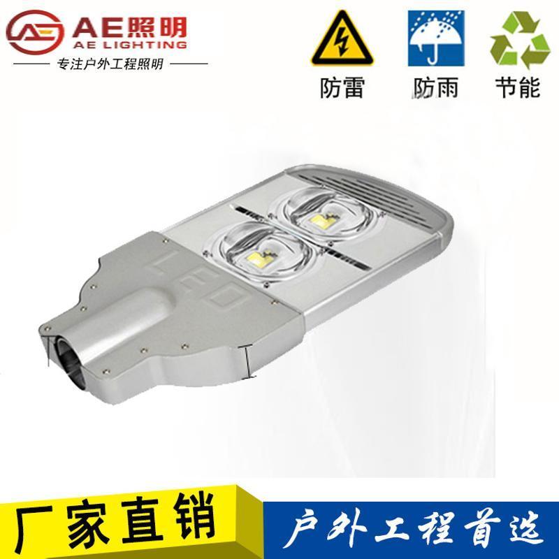 LED路灯头户外灯道路灯 防水投光灯 200W**芯片 白光