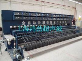 钢塑土工格栅生产线-2