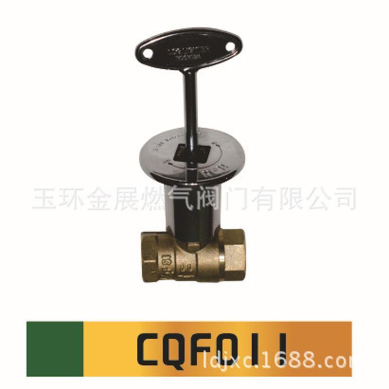厂家直销 加厚全铜四角磁性锁闭阀 带锁铜球阀 带钥匙铜球阀