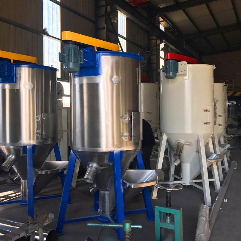 专业制造塑料颗粒立式搅拌机厂家直销可定制干燥烘干型搅拌机
