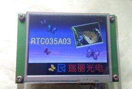 "3.5""TFT 液晶模块(IMP035系列)"