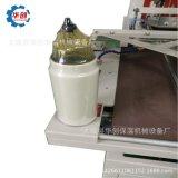 生產全自動熱塑膜收縮機 透明膜濾芯包裝機 全封閉式熱收縮包裝機