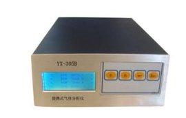二氧化碳分析仪(YX-305B)