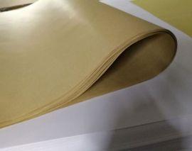 厚牛皮纸、标本台纸配套63*43cm种夹属夹