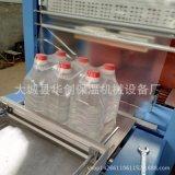 热收缩包装机 玻璃水收缩包装 自动套膜收缩机器