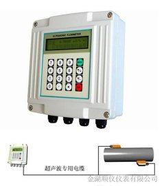 固定分体式超声波流量计(SY-CSB-1000)