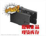 現貨庫存插頭SMS9P1