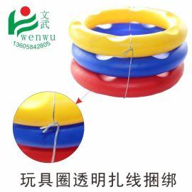 文武包装 包胶圆形扎线 玩具扎带半透明扎带镀锌铁丝透明圆铁扎带