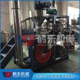 工廠直供PE塑料磨粉機  全自動PVC塑料磨粉機 自動磨粉機現貨