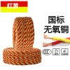 金環宇電線電纜國標N-RVS 2x6平方耐火雙絞花線消防電線電源線