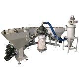 PVC小料辅料全自动配料机,高精度配方称重机