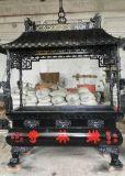 佛堂鑄鐵香爐,墓園鐵香爐,陵園香爐