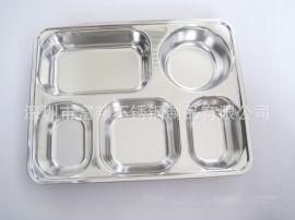 厂价直销不锈钢快餐盒加深加厚分格饭盒五格送餐盒(可配盖)