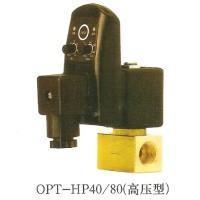通用型电子排水阀(OPT-16A/B,-HP40,-HP80)