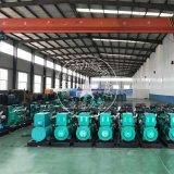 潍坊250KW发电机潍柴250千瓦斯泰尔柴油发电机组ATS自保护